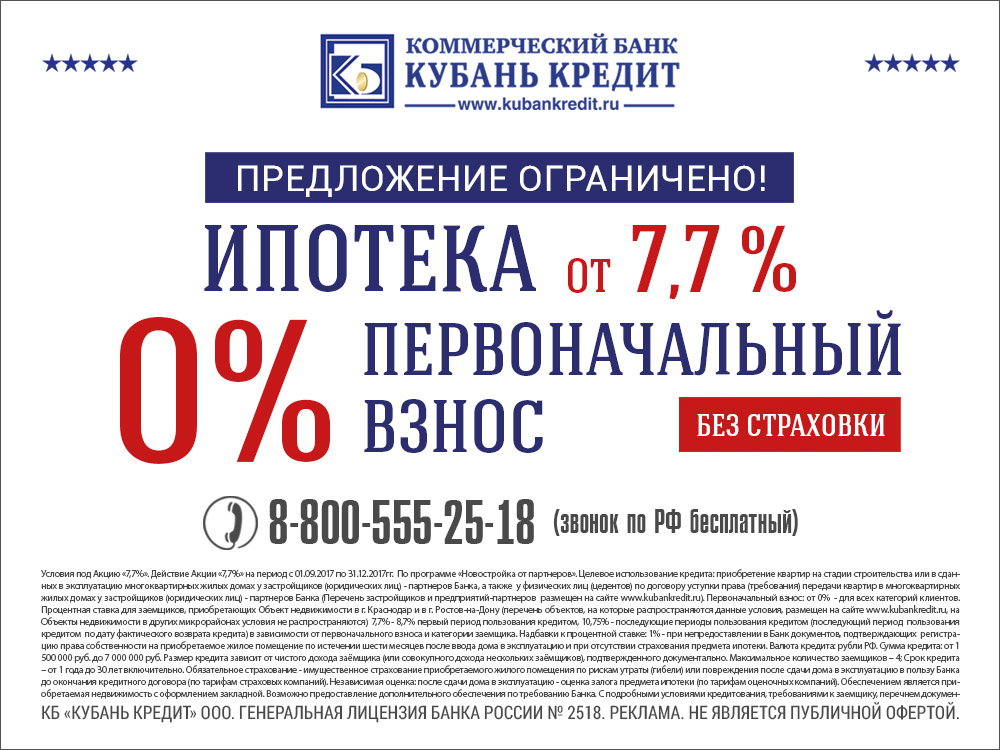Автоломбард краснодар процент
